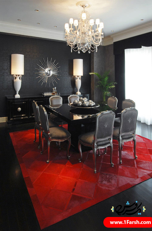 red contemporary dining room